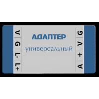 Адаптер для видеодомофонов многоквартирный