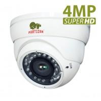 Partizan CDM-VF37H-IR SuperHD 4.2 4.0MP AHD Варифокальная камера